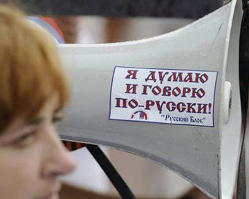 Двуязычие обойдется Украине в миллиард гривен ежегодно