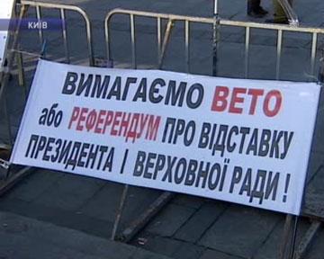 Литвин подписал Налоговый кодекс