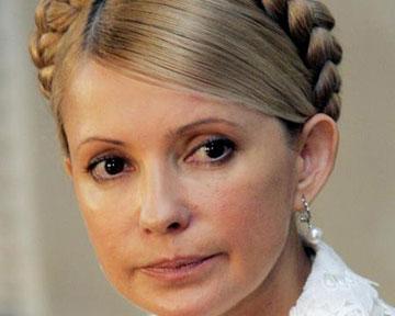 Прокуратура временно сжалилась над Тимошенко