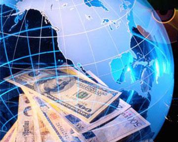 Ориентиры экономической политики России