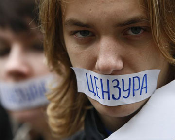 По уровню свободы Украина вернулась во времена Кучмы - Freedom House