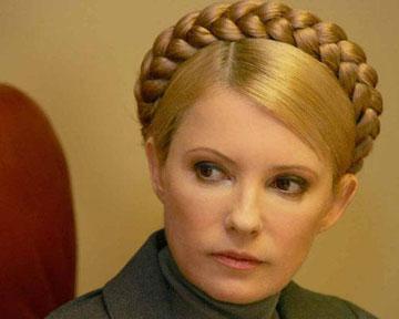 ГПУ возобновила следствие по делу Тимошенко