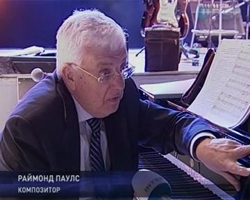 Видео 5.8 мб: старые известные песни