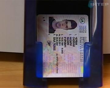 Отныне в Украине водительские права выдаются на 50 лет