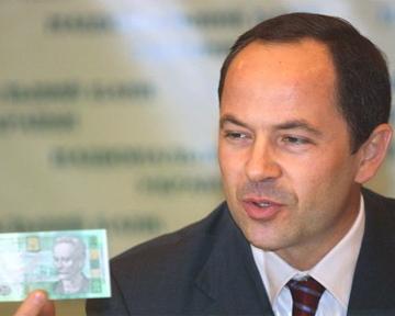 Тигипко сказал, когда в Украине вырастут пенсии