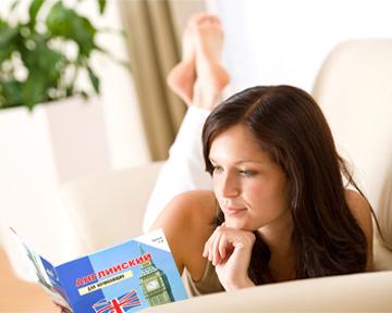 Как выучить иностранный язык, занимаясь дома всего по 20 минут в день?