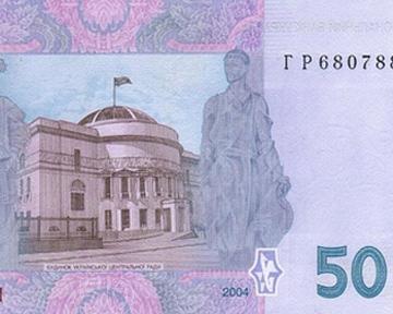 Бюджетникам на пару десятков гривен повысили зарплату