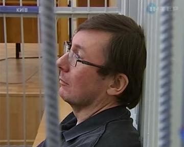 Луценко прекратил издеваться над своим желудком