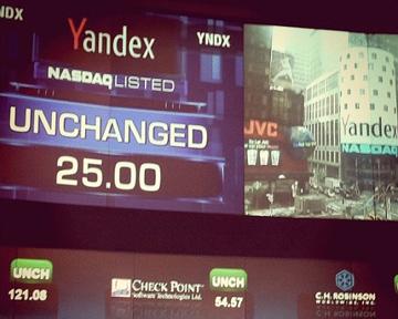 Акции Яндекса
