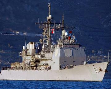 США не намерены вступать в полемику с Россией из-за военного корабля