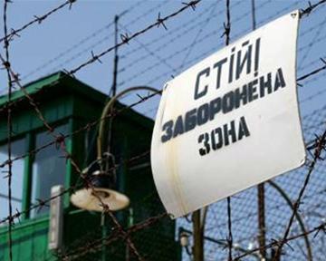 Рада объявила амнистию: 10 тысяч человек выйдут на волю