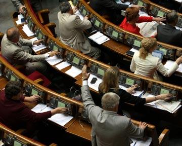 Верховная Рада Украины приняла пенсионную реформу