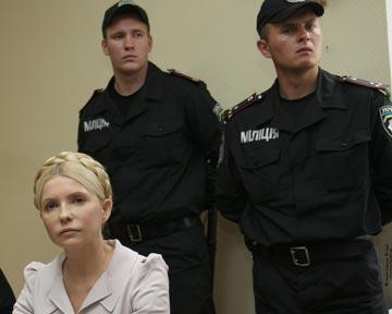 Тимошенко хочет отдохнуть от суда