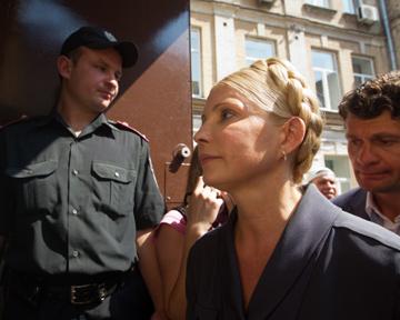 Судья Киреев взял под стражу Юлию Тимошенко