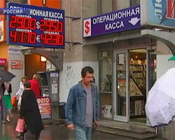 Курс рубля остается нестабильным