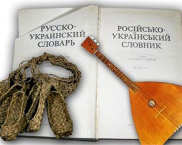 Новый закон о языках примут весной 2012 года — СМИ