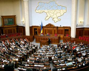 Завтра Рада может отменить пенсионную реформу