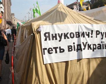 """В КГГА надеются на добропорядочность """"БЮТ"""""""