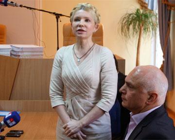 Тимошенко в СИЗО понадобился киевский массажист