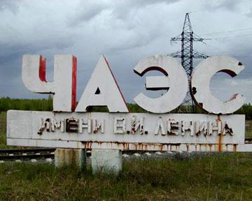 В Чернобыль туристов не пустят