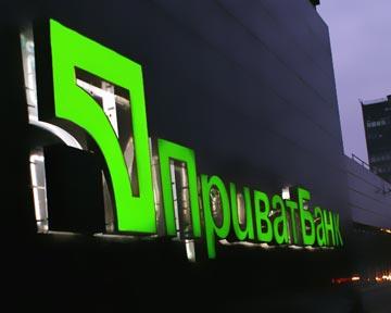 Банковские пифы
