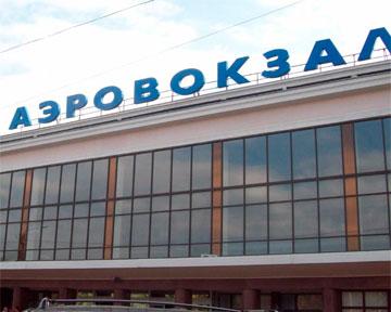 Первой ласточкой реконструкции аэропорта Одессы стала сеть беспроводного доступа к сети Интернет.