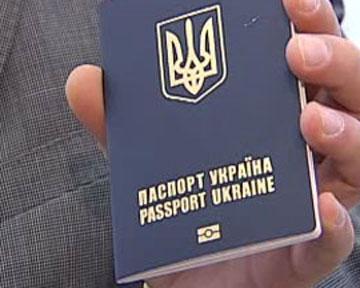 Биометрических паспортов пока не будет