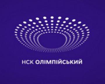 """Сегодня был определен официальный логотип главной арены Евро-2012- Национального спортивного комплекса  """"Олимпийский """"."""
