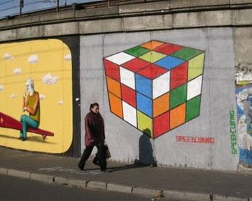 Киевлянам предлагают в уме сложить кубик Рубика.