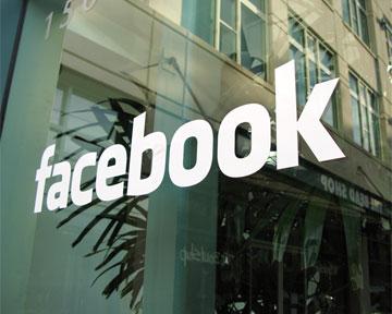 Facebook предложит пользователям бесплатные антивирусы 833884_3