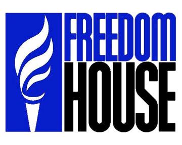 Freedom House: Свободы прессы в Украине стало меньше