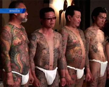 Был концерт тату в японии