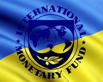 МВФ рекомендует Украине усилить налогообложение богачей