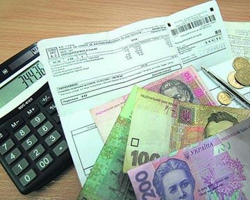 После выборов могут вырасти тарифы на ЖКУ