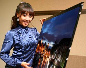 Samsung создал самый тонкий в мире ЖК-телевизорКорейская. компания Samsung объявила о создании самого тонкого в мире...