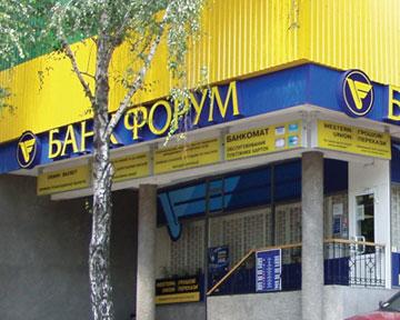 Банк форум курс валют