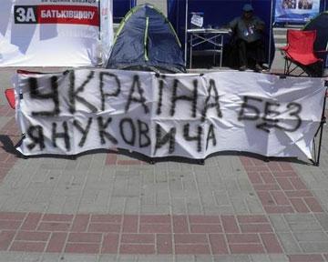 В ПР считают акцию протеста оппозиции политической паникой: Противодействовать не будем - Цензор.НЕТ 3681