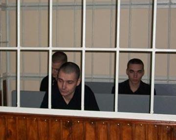 Характеристики троих обвиняемых фото