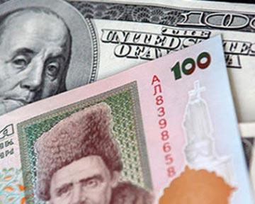 Обменный курс гривны к доллару