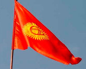 как именовать киргизию
