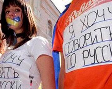 В ПР русский язык хотят сделать государственным