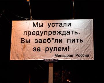 Дмитрий Васильев: Выступление наших биатлонистов на ОИ