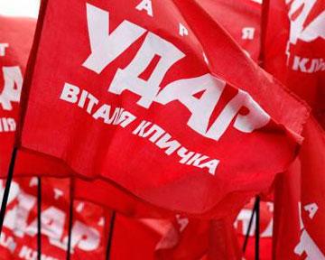 """""""УДАР"""" закликає Європу застосувати персональні санкції щодо фальсифікаторів виборів до ВР"""