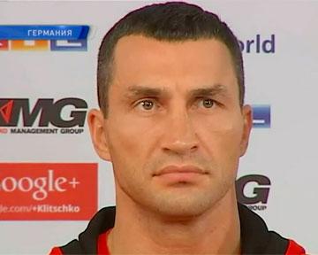 Владимир Кличко боится испугаться и хочет победы нокаутом