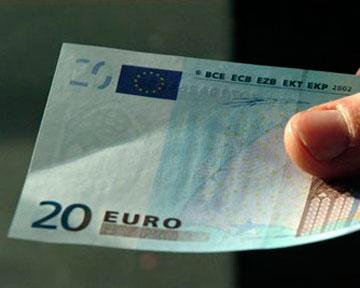Курс евро в запорожье