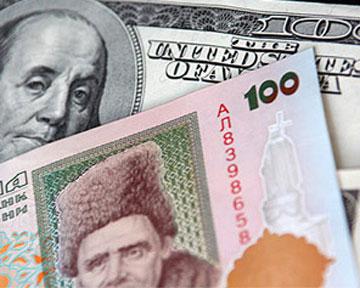 Курс валют доллар гривна