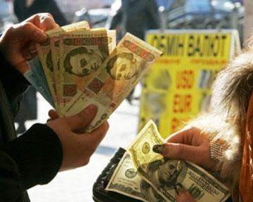 Курси валют в рівному