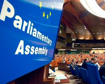 ПАСЕ обнародовала окончательный доклад по украинским выборам