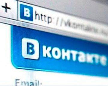 2 года тюрьмы светит за порно-сообщение во «ВКонтакте»