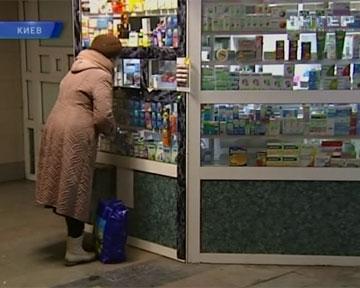 В Украине закрыли аптечные киоски 879780_3